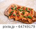 ピザ・マルゲリータ 64749179