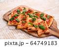 ピザ・マルゲリータ 64749183