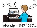 オンラインでピアノを習う男の子 64749671