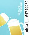 暑中見舞い-ビール 64750089