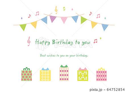 お誕生日カードb-1 64752854