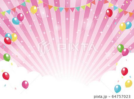 ピンク 放射状背景 風船と雲とキラキラ背景 64757023