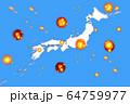 新型コロナウィルス拡大イメージ(日本) 64759977