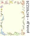 恐竜のフレーム1 64760226