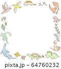 恐竜のフレーム6 64760232