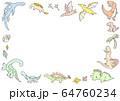 恐竜のフレーム8 64760234