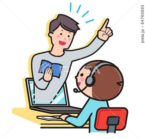 オンライン授業を受ける男の子・パソコン・PC 64760693