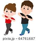 ダンス ダンサー男性女性 イラスト 64761687