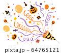 クラッカー_ハロウィン01オレンジ 64765121