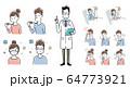イラスト素材:新型コロナウイルスの症状、対策を説明する医師、セット 64773921