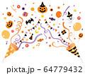 クラッカー2つ_ハロウィン01オレンジ 64779432