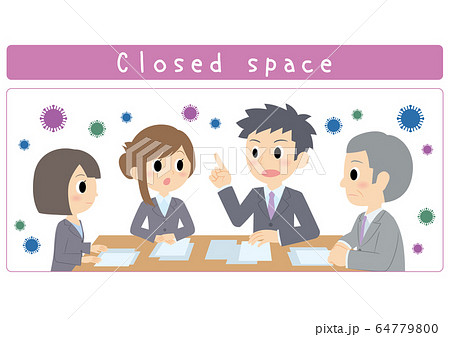 3つの密 密閉空間 英語 64779800