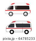 救急車のイラスト素材 64785233