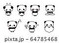 色んなパンダのイラスト・かわいいアイコン 64785468