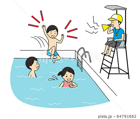 illustration of family members with swimsuits 64791662