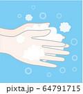 手洗い 64791715