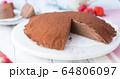 ミルクレープ チョコ 64806097