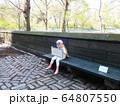 COVID-19 NYC セントラルパーク仮設病院 64807550