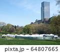 COVID-19 NYC セントラルパーク仮設病院 64807665