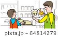 料理する男性と男の子 64814279