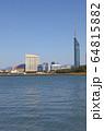 福岡 博多 ウォーターフロント 博多湾 観光地 都会風景 アジアの玄関 福岡タワー ペイペイドーム 64815882