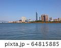 福岡 博多 ウォーターフロント 博多湾 観光地 都会風景 アジアの玄関 福岡タワー ペイペイドーム 64815885
