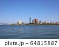 福岡 博多 ウォーターフロント 博多湾 観光地 都会風景 アジアの玄関 福岡タワー ペイペイドーム 64815887