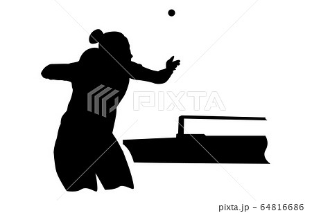 スポーツシルエット卓球1 64816686