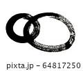 筆デザイン ∞2-3 64817250