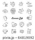 夏ギフト 線画セット 64819092