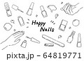 かわいいネイルアイテムのイラスト 64819771
