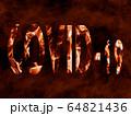 新型コロナウィルス COVID-19 64821436