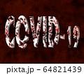 新型コロナウィルス COVID-19 64821439