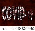 新型コロナウィルス COVID-19 64821440