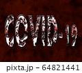 新型コロナウィルス COVID-19 64821441