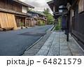 長野県 南木曽町 妻籠宿 郵便局 64821579