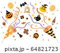 クラッカー2つ_ハロウィン02オレンジ 64821723