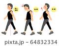 正しい歩き方 姿勢 男性 64832334