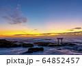 茨城県大洗町 神磯の鳥居 64852457