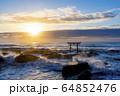 茨城県大洗町 神磯の鳥居 64852476