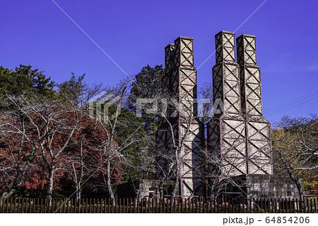 (静岡県)世界遺産・韮山反射炉 秋 64854206