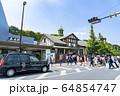 【東京都】原宿駅前の風景 64854747