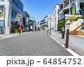 【東京都】原宿 キャットストリート 64854752