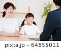 教育 家庭教師 宿題 勉強 先生 子供 64855011