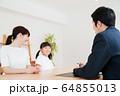 教育 家庭教師 宿題 勉強 先生 子供 64855013