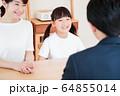 教育 家庭教師 宿題 勉強 先生 子供 64855014