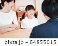 教育 家庭教師 宿題 勉強 先生 子供 64855015