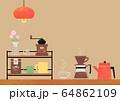 カフェの水彩風イラスト 64862109