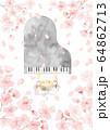 桜満開、グランドピアノと女の子 64862713