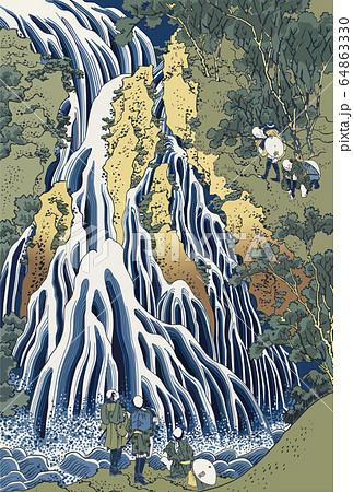 下野黒髪山きりふりの滝 64863330